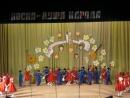 козачий барвинок