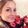 Alina Demina