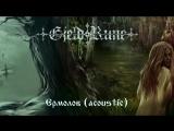 GjeldRune - Ермолов (Ermolov) (acoustic)