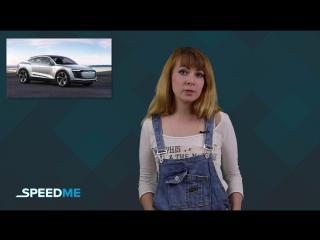 Audi строит компактный электрический автомобиль.