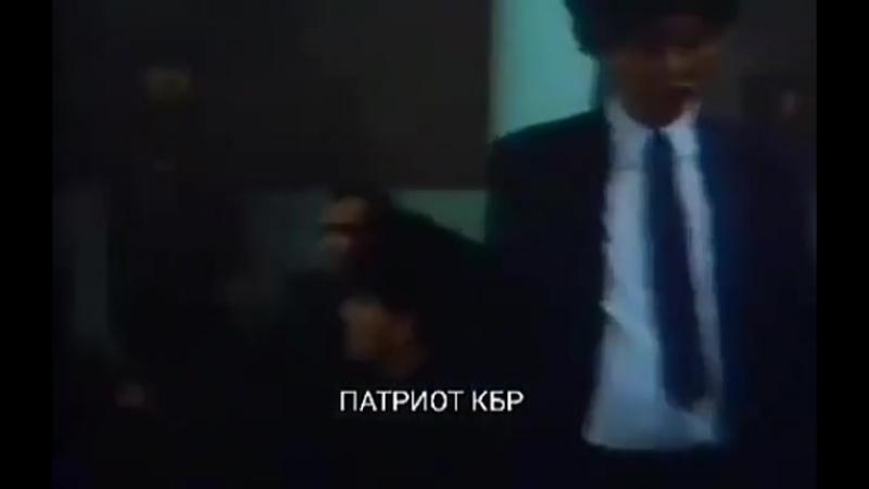 Сильные слова Карданова! депортация балкарцы