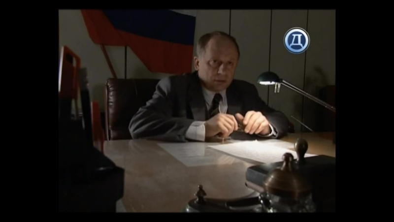 Агент национальной безопасности 2. 2 серия Гордеев узел на канале Русский Детектив