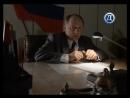 Агент национальной безопасности 2 2 серия Гордеев узел на канале Русский Детектив