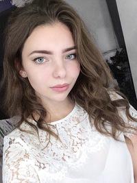 Алина Червякова