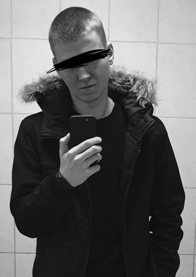 Игорь Вадимович