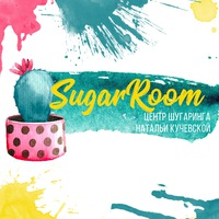 sugarroom_sev