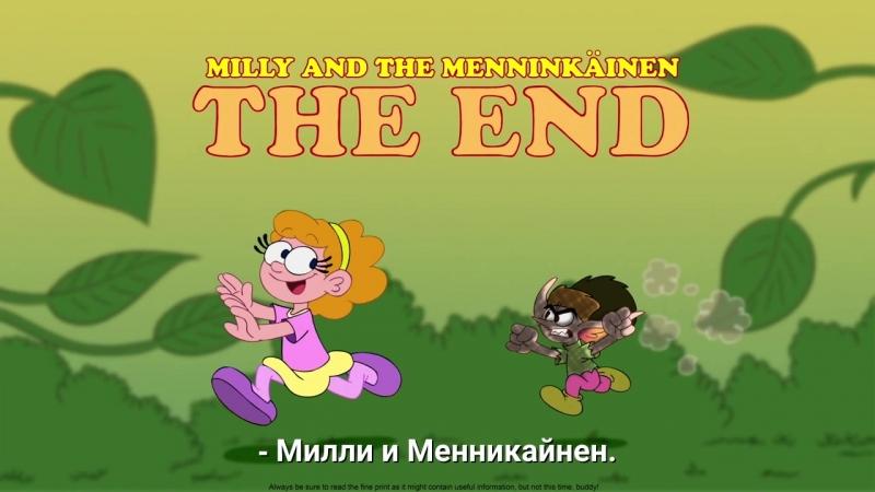 MML s01e24 rus sub