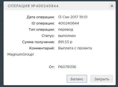 https://pp.userapi.com/c840230/v840230862/29cb3/2wkHRNDBM88.jpg