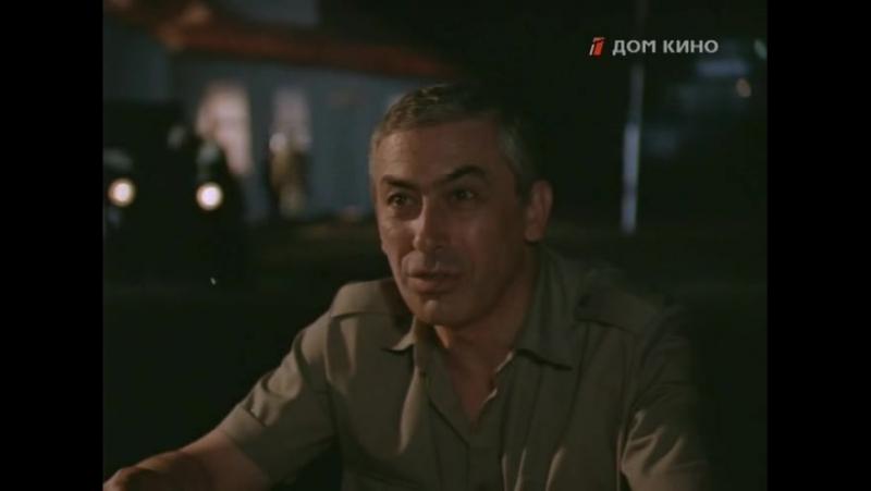 ТАСС уполномочен заявить (1984) 9 серия