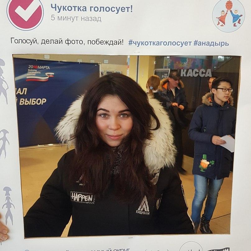 Кристина Бурова | Анадырь
