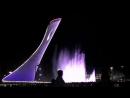 Шоу фонтанов в Сочи в Олимпийском парке 2017