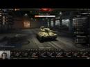 World Of Tanks Потом и Кровью на зелёную статку