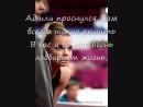 Арина и Дина Аверина-Лешек - лето
