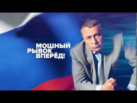 Так мог бы выглядеть обычный день из жизни Президента РФ Владимира Жириновского