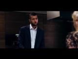 Тамерлан и Алена Омаргалиева   Я Буду (official music video)