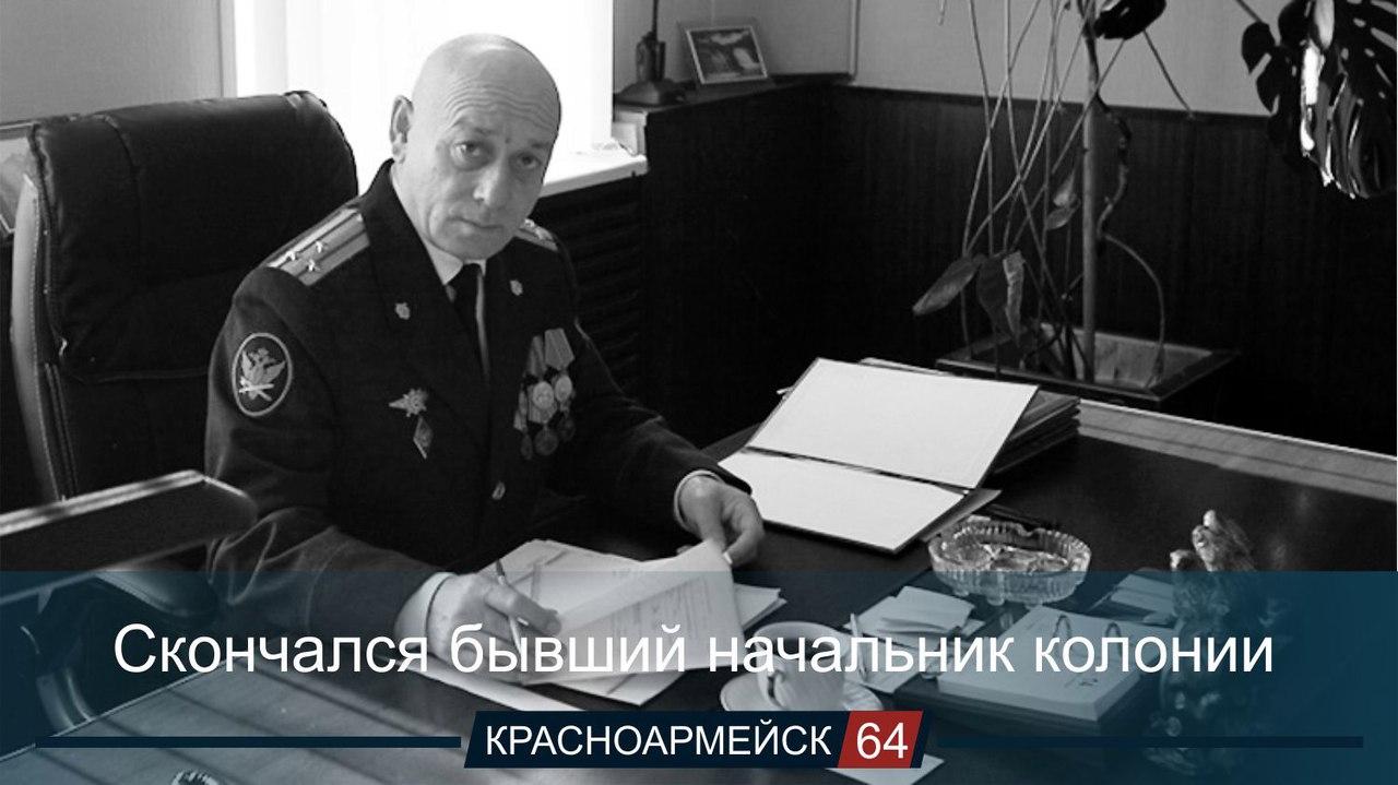 Хусейн Таов