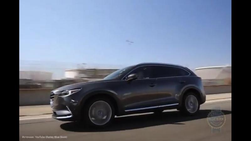 Купить Mazda CX9 в Мазда-Арман Набережные Челны