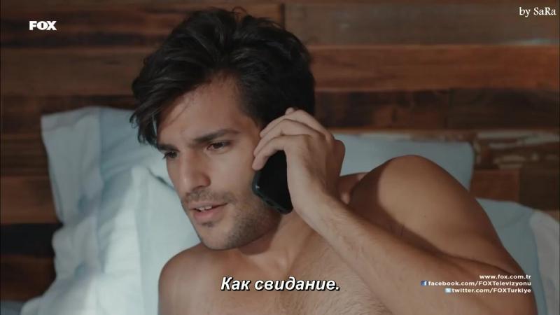 Вишневый сезон - Ойкю предлагает Аязу встречаться (рус.суб)