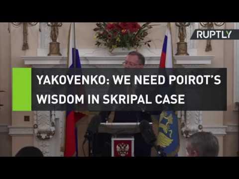 Yakovenko: We need wisdom of Poirot in Skripal case
