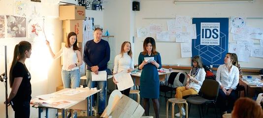 Международная школа дизайна в москве официальный сайт