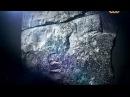 Расшифрованные сокровища Вавилонская башня 2017