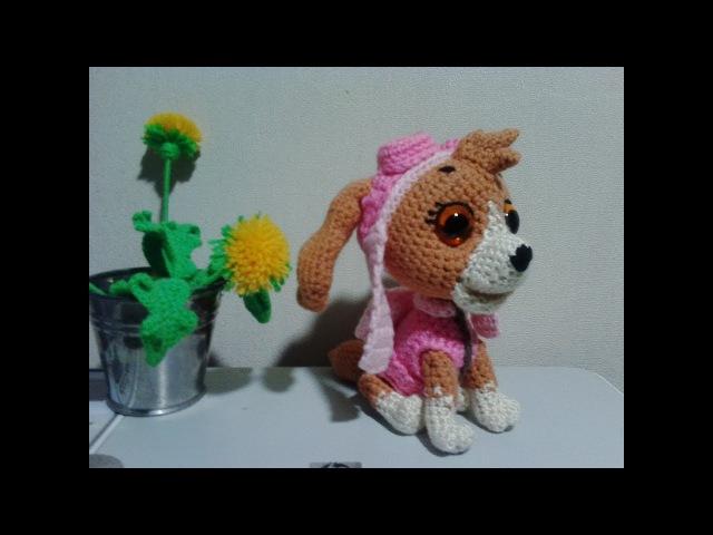 Скай Щенячий патруль, ч.4. Sky Puppy Patrol, р.4. Amigurumi. Crochet. Амигуруми.
