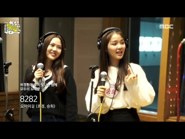 OH MY GIRL(Hyojeong,Seung Hee) - 8282, 오마이걸 (효정, 승희) - 8282 [별이 빛나는 밤에] 20151016