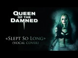 Jay Gordon - Slept So Long vocal cover by Ira Paul (OST- Queen of the Damned)
