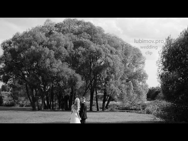 E M Wedding clip / видеограф: Илья Любимов