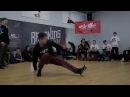 Rain Legko vs DVIZH CLUB - PRE - 2x2 PRO - BREAKING MASTERZ - MOSCOW - 04.03.18