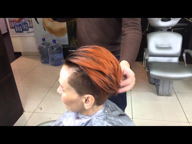 Scutcolor№10 Короткая женская стрижка и окрашивание Women's undercut hair coloring