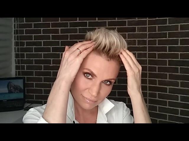Видеоурок 22 Короткая женская стрижка(undercut)