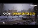 Пермская резня на ТВ и друг Кремля СМОТРИ В ОБА №60