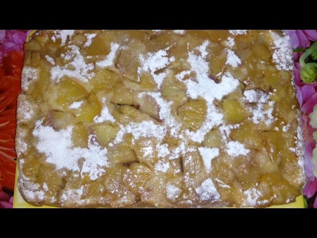 Очень вкусный заливной пирог из яблок и слив !