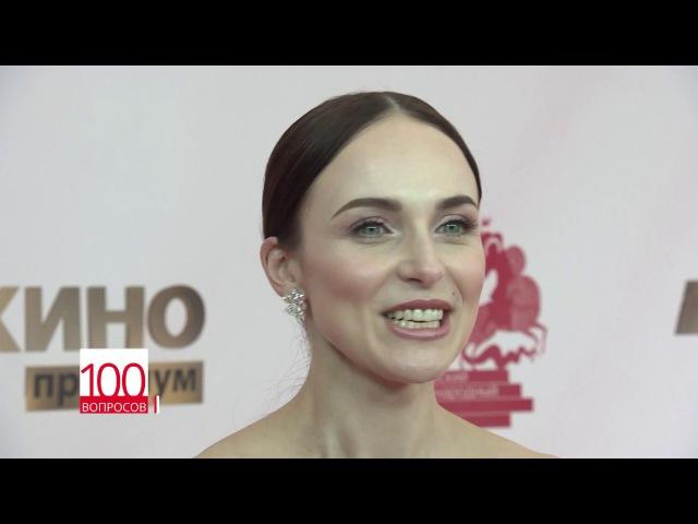 100 вопросов о российском кино. Выпуск 24