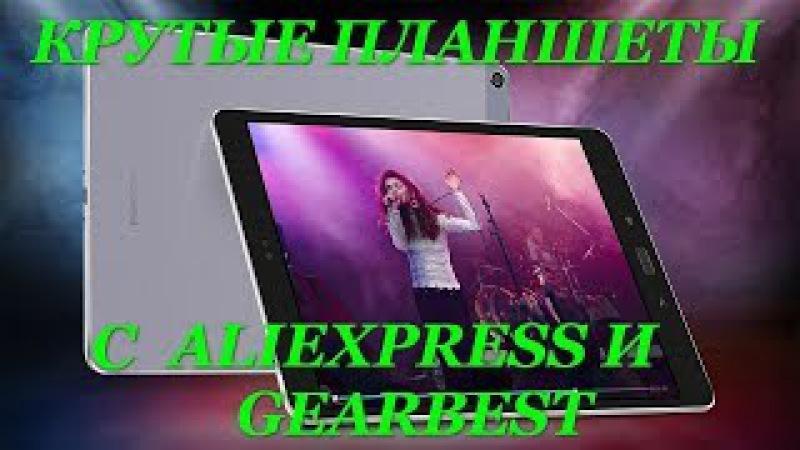 Chuwi Hi10 Pro 2 в 1 ультрабук планшетный. Планшеты с АлиЭкспресс и GearBest