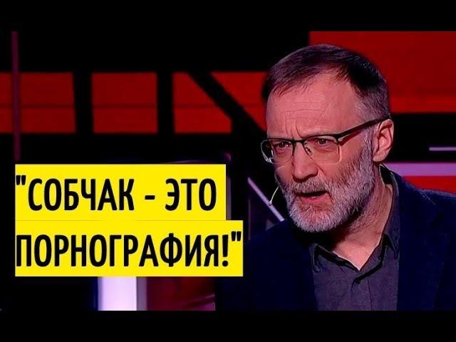 Либерализм - это ПРЕДАТЕЛЬСТВО России и ПРИСЯГА западу! Михеев блестяще о российских либералах!