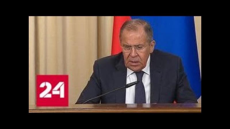 Лавров для Лондона подозрение - царица доказательств - Россия 24