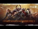 Kingdom Under Fire 2 — сюжет игры