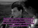 55. Буктрейлер по книге В.Некрасова В окопах Сталинграда.