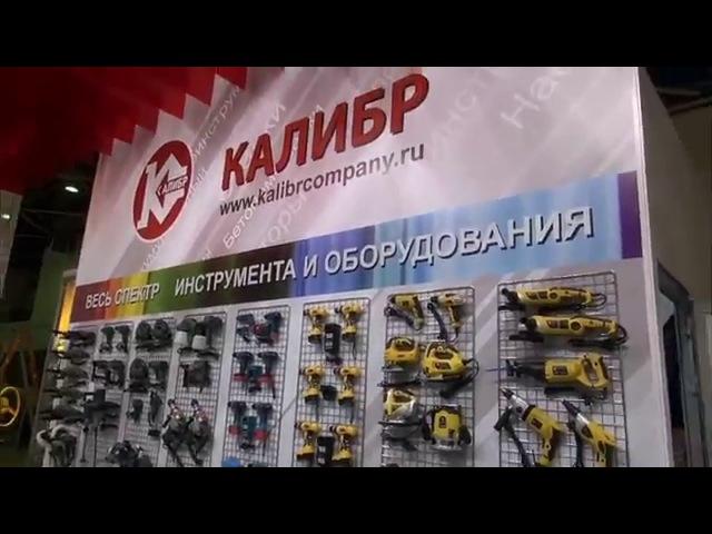 Заезд стенда Калибр на выставке MITEX-2012