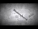 """Serafima Nizovskaya on Instagram """"Новости. Рубрика совместно с редакцией «Пока вы спали». Выпуск 5 вайнновости VineNews serafimanizovskaya ..."""