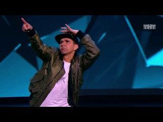 Танцы: Виталий Уливанов (Мот - Далласский Клуб Злопыхателей) (сезон 4, серия 8) из с ...