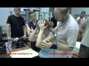 5 й семинар Правка грудного отдела сидя Секретные техники КостоПравства