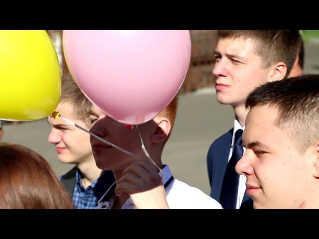 Школа №5 г. Гомеля Выпуск 2017 (Видео- Дмитрий Глухотко 37544 7021810)