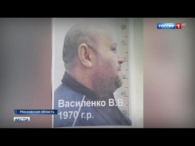 Вести.Ru: Семейный подряд черных риелторов: отец и сын держали в заложниках двух женщин