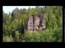 Река Вагран Скалы Грюнвальда Скалы Три Брата River Vagran Scala Gryunvald