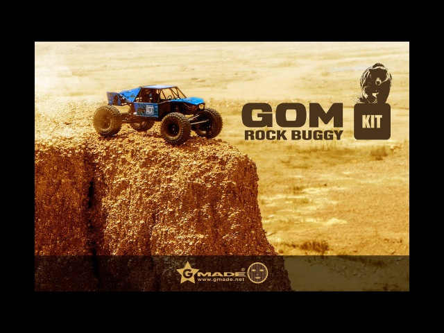 Gmade 1/10 Scale GR01 Chassis Rock Buggy GOM 4WD Kit GM56000