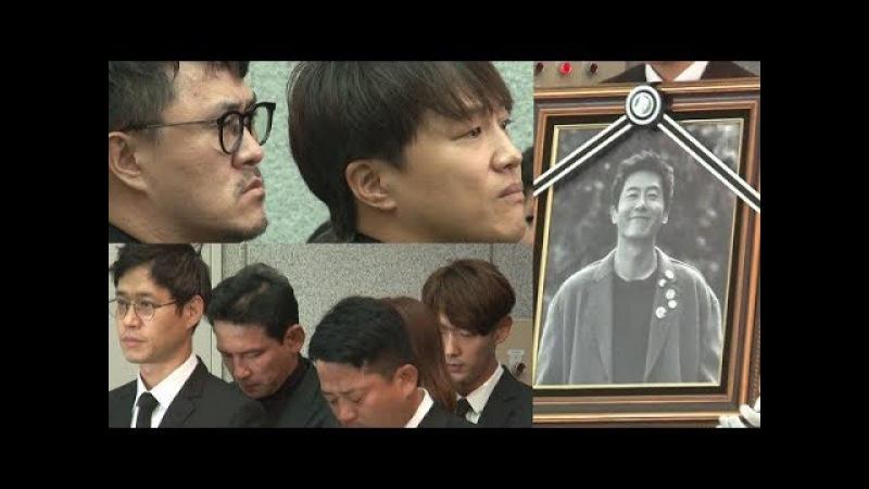 [SSTV] '잘가요, 좋은형' 故김주혁 발인, 이유영·차태현·황정민·이준기·문근영 등 눈