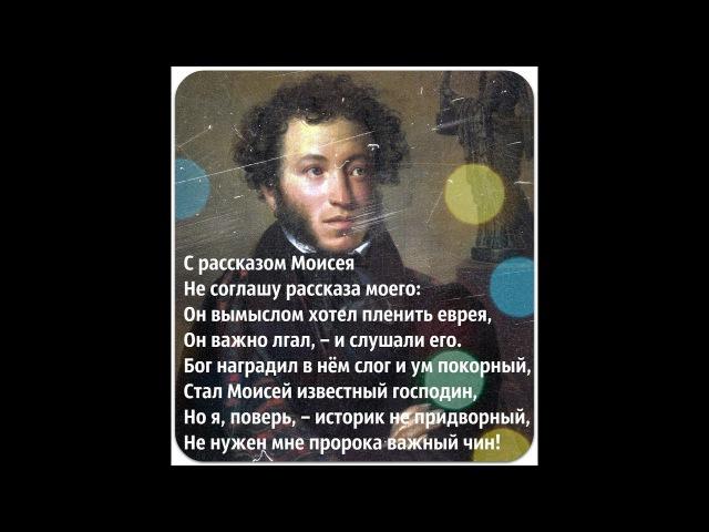Идеал Русской цивилизации – жить по совести!